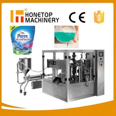 Bag Juice Filling and Sealing Machine in China