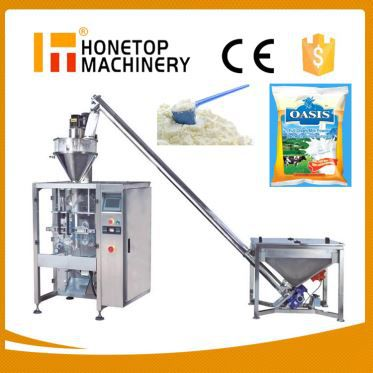 High Speed Automatic Vertical Packaging Machine For Powder