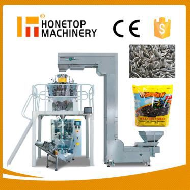 Seed Automatic Vertical Packing Machine