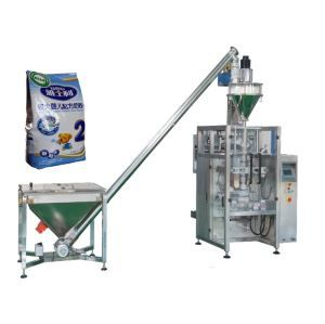 China Vertical Fill form Seal Machine Suppliers